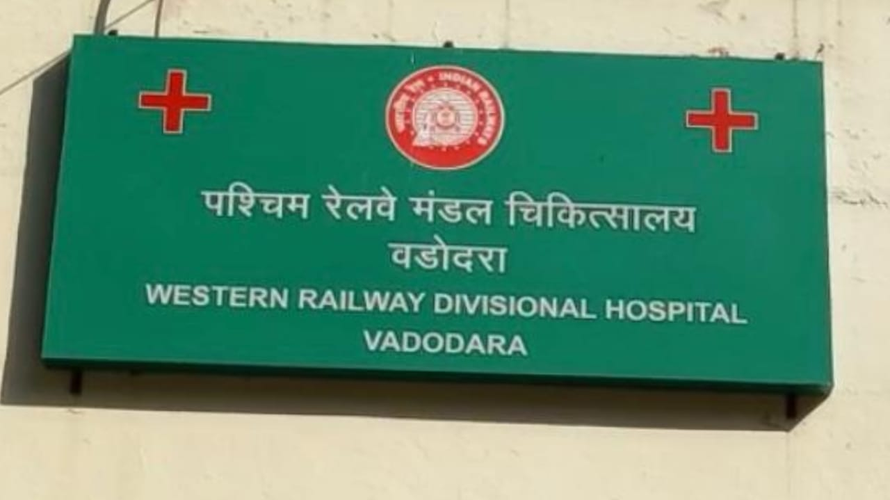 western railway divisional hospital vadodara