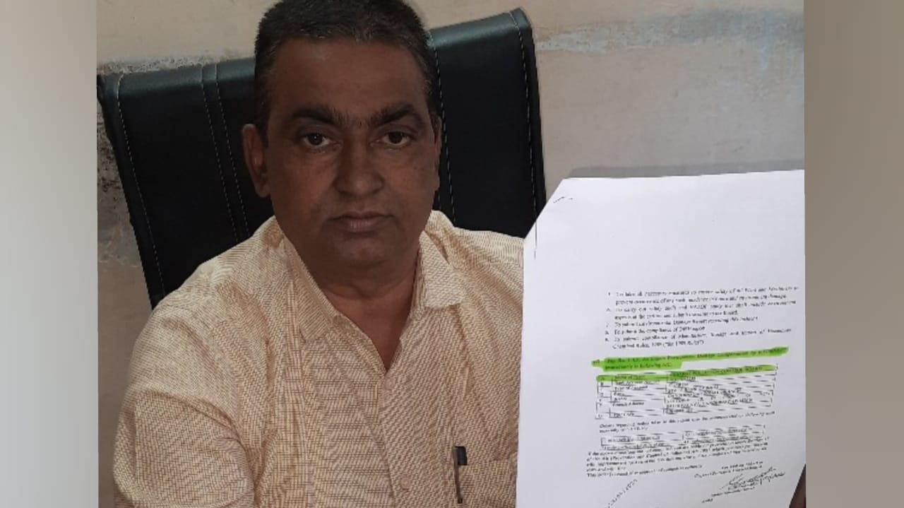 #Surat - અઢી મહિના પહેલા થયેલા બ્લાસ્ટ મામલે GPCB એ ONGC ને રૂ. 1 કરોડનો દંડ ફટકારાયો