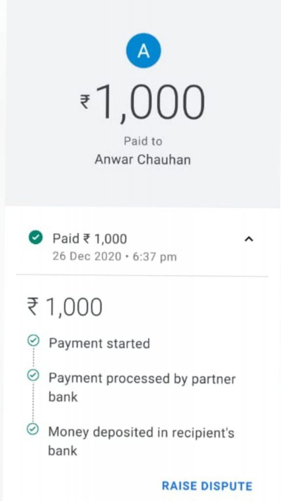 #Vadodara - માસ્કનો દંડ ભરપાઇ કરવા માટે પોલીસ દ્વારા વ્યક્તિગત Google Pay એકાઉન્ટનો ઉપયોગ કરાતા વિવાદ