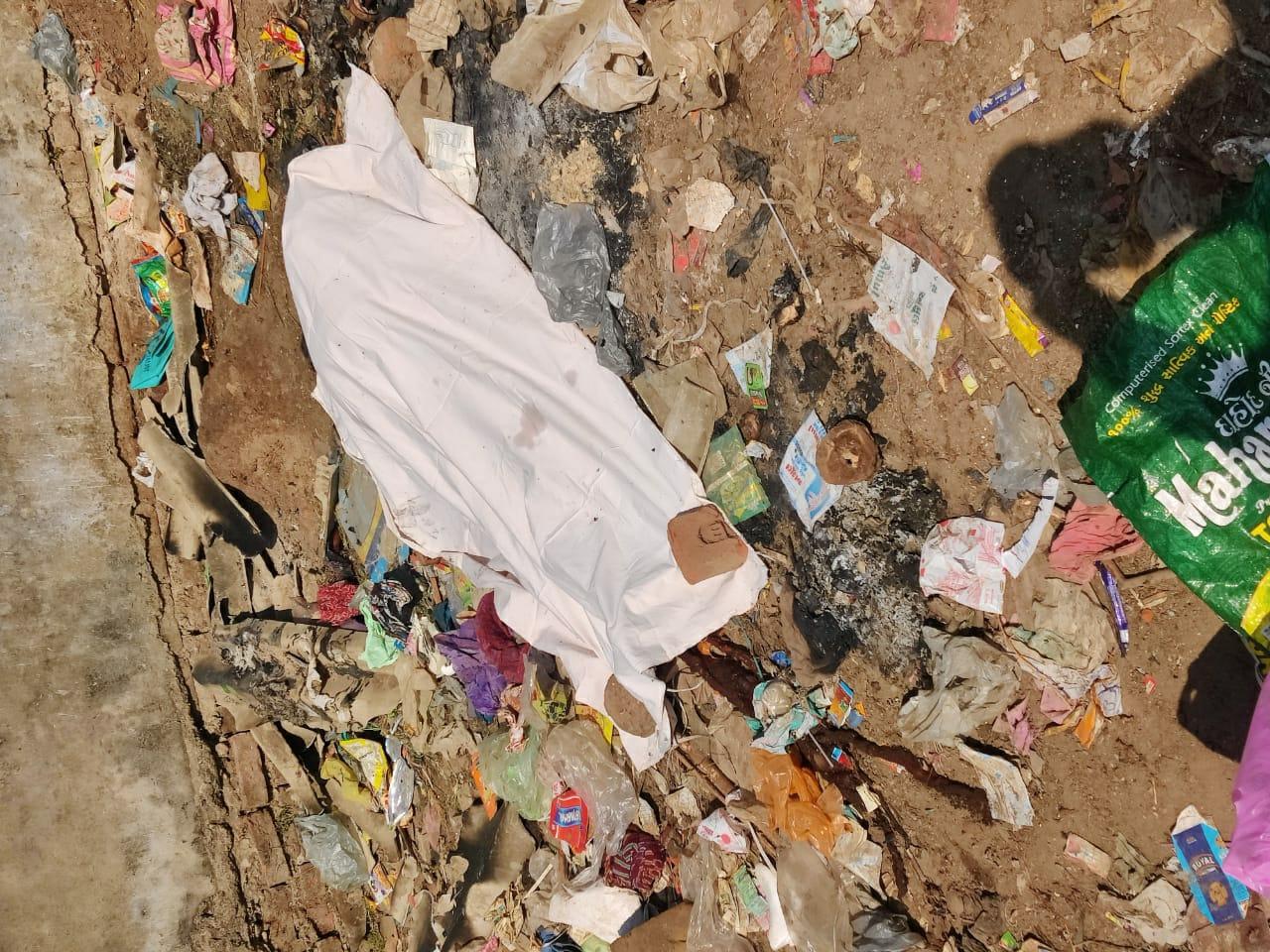 "#Vadodara - જે કુખે જન્મ લીધો તે માતાની જ પુત્રએ હત્યા કરી, કચરાના ઢગલામાં લાશને સળગાવી અને ત્યાં જ ઉભા રહીં ""ૐ નમઃ શિવાય"" ના જાપ કર્યા"