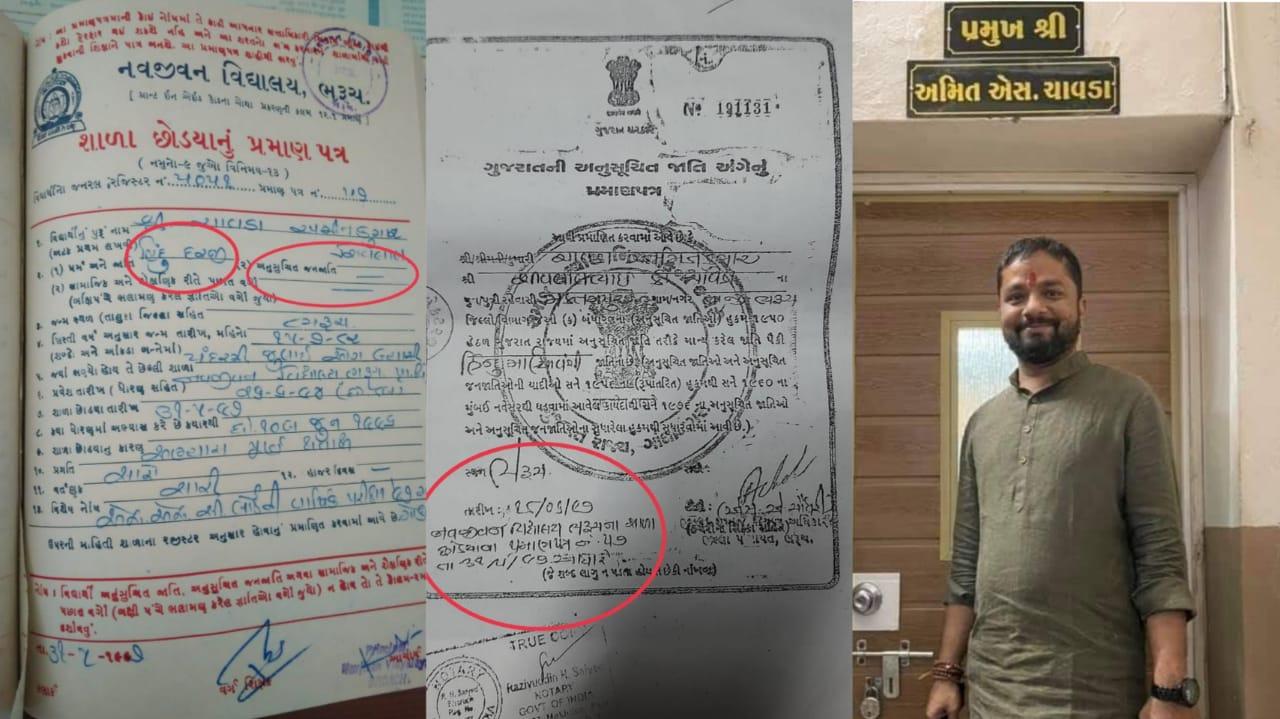 Gujarat, Bharuch Palika president Amit Chavda