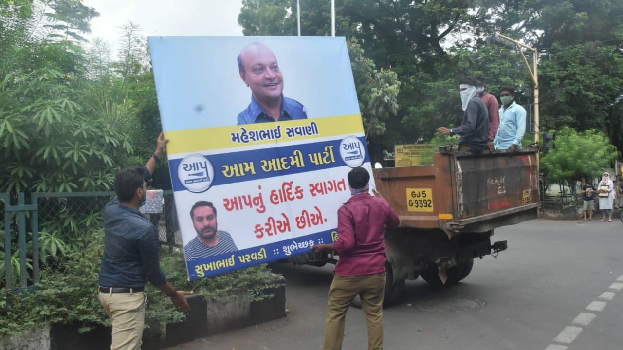 Gujarat, Surat Businessman Mahesh savani Hoarding removed as he Joined AAP