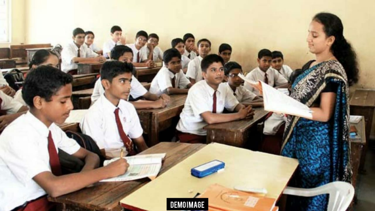 Gujarat Teacher Recruitment