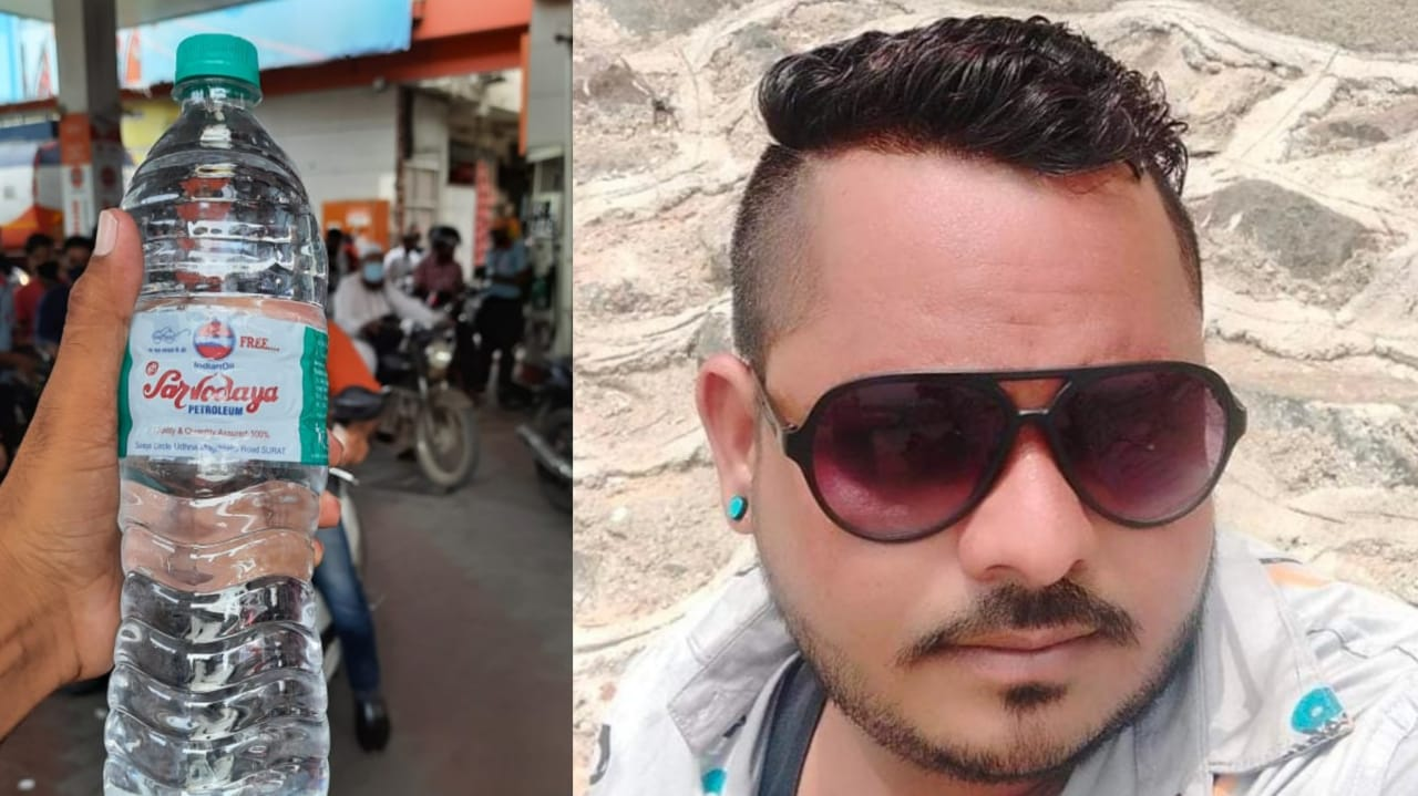 Gujarat, Surat petrolpump incident for free water bottle