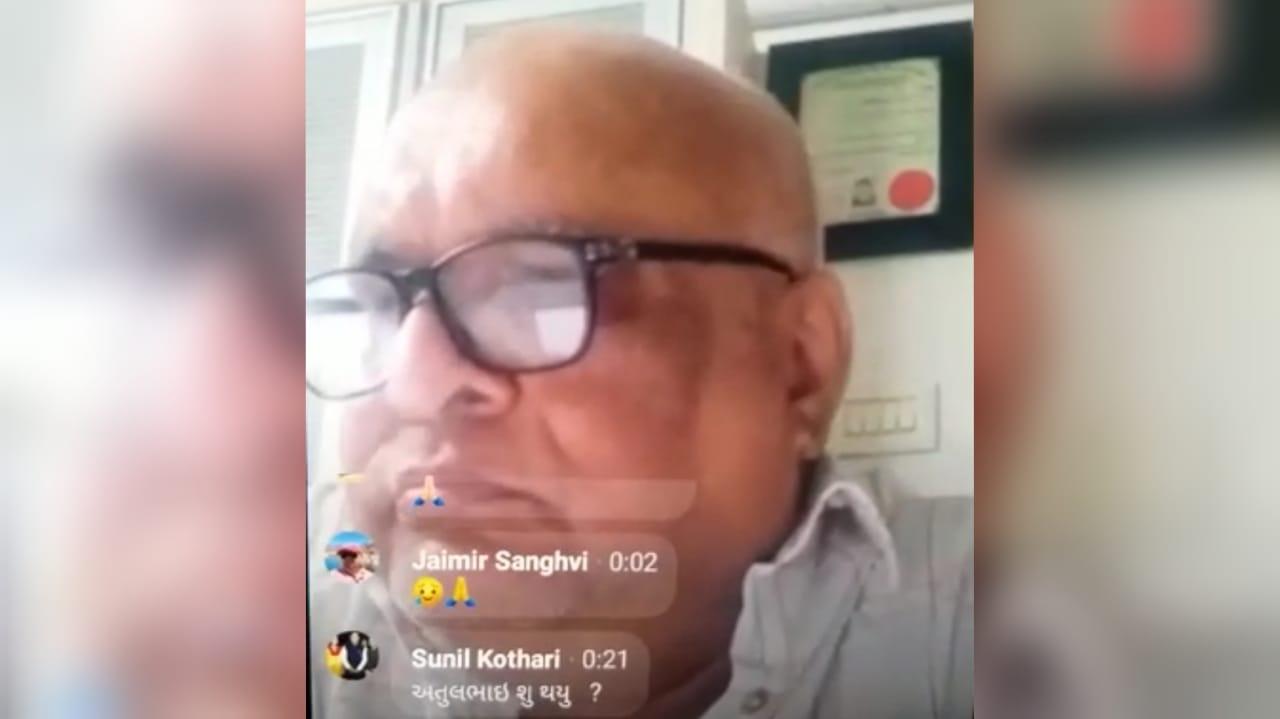Atul Sanghvi