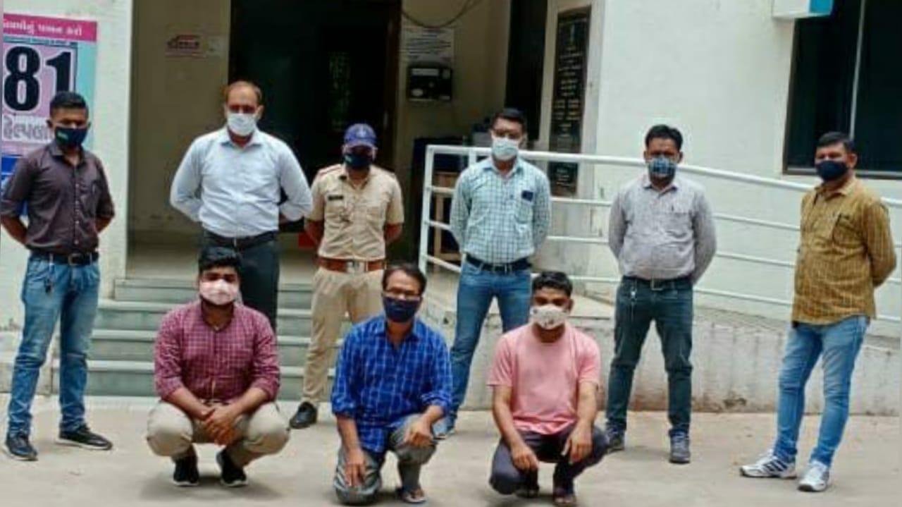 Bharuch Police Arrested J.v developers Along With 2 ex-manager of bank