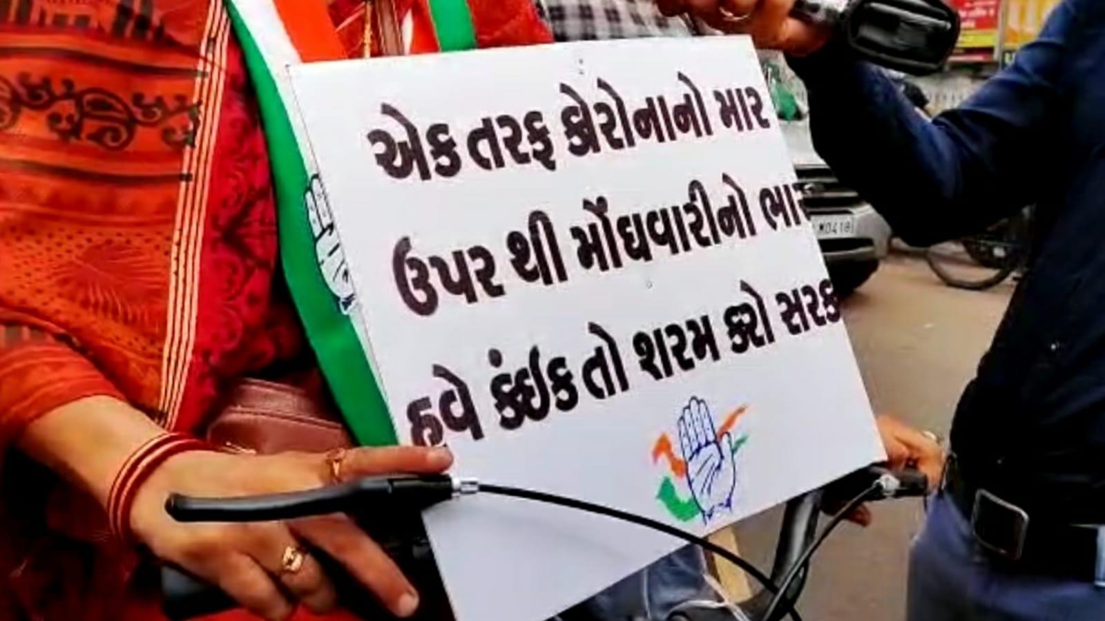 rajkot congress protest