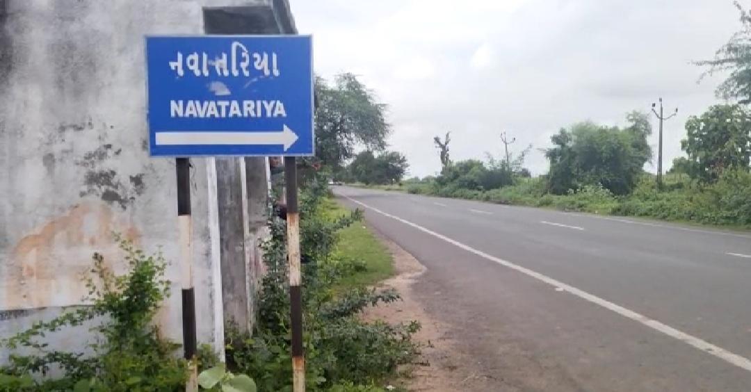 Ankleshwar, Tariya Village