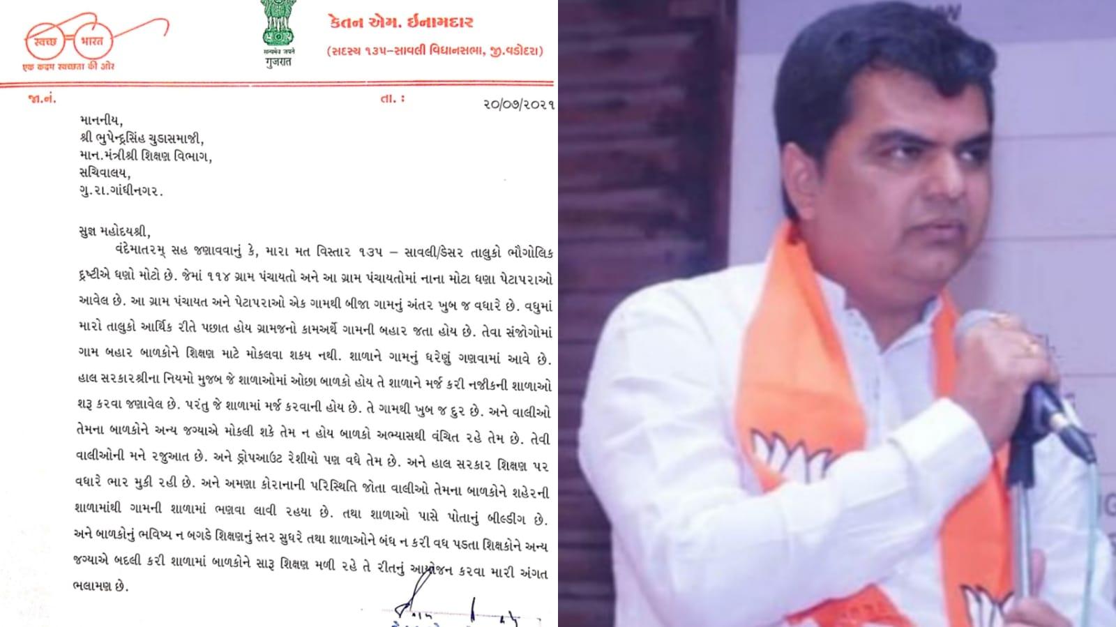 Gujarat BJP MLA Ketan Inamdar Wrote Letter to Education Minister
