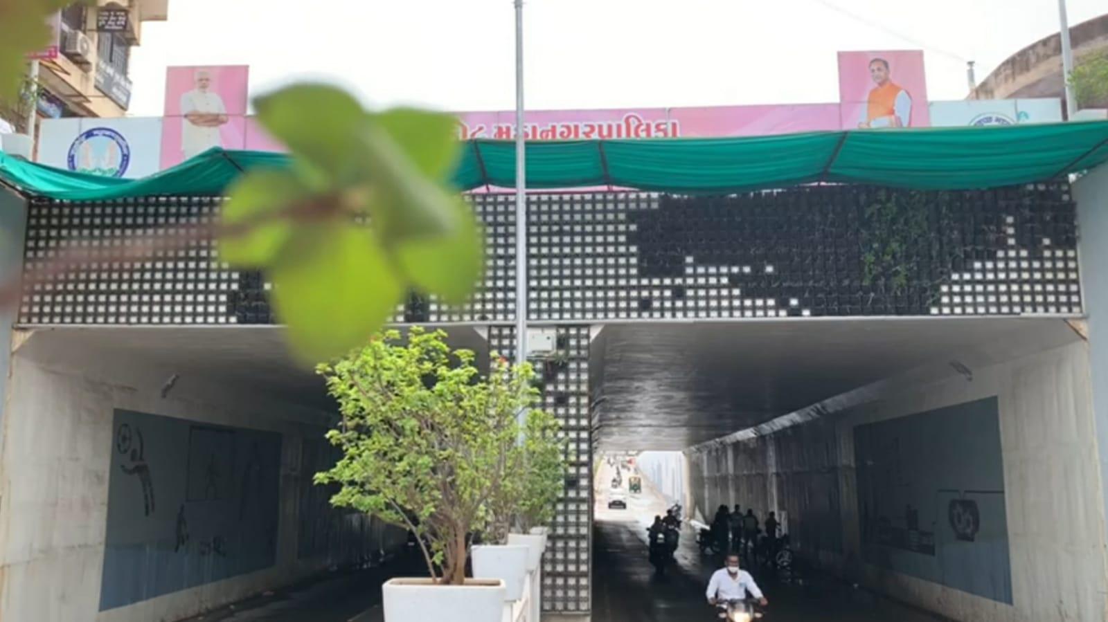 Rajkot Amrapali Under Bridge